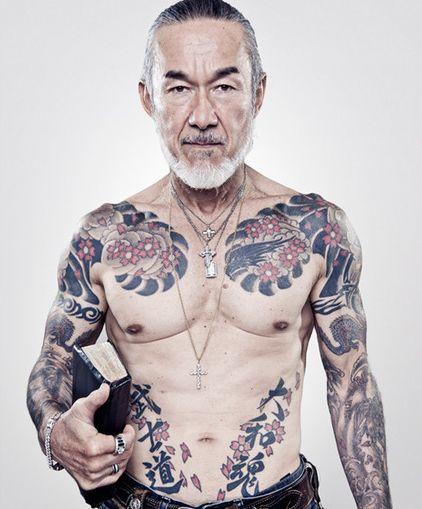 japonais pour homme 7