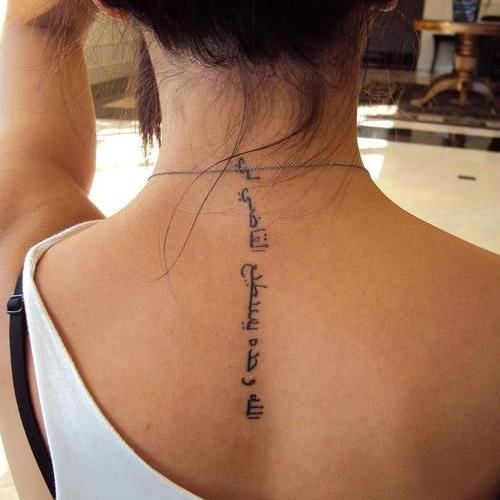 tatouages phrases originales de femmes 6
